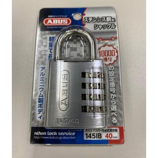 アバス(ABUS)の日本ロックサービス ABUS ナンバー可変式南京錠 145IB シルバー(その他)
