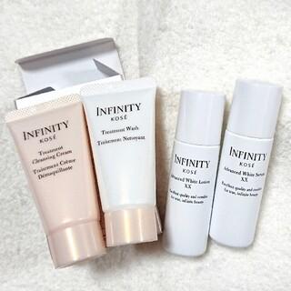 インフィニティ(Infinity)のINFINITY ミニサイズ 4点セット(サンプル/トライアルキット)