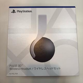 プレイステーション(PlayStation)の新品未開封 PS5 PULSE 3D ヘッドホン SONY(ヘッドフォン/イヤフォン)