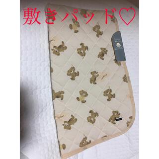 futafuta - 新品未使用♡フタフタくま♡futafuta♡フタフタ♡敷きパッド♡子ども布団