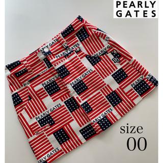 パーリーゲイツ(PEARLY GATES)の【美品】PG☆パワフルコットンストレッチ 星条旗プリントスカート 00(ウエア)