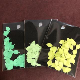 ペーパークラフト葉っぱ形 パステル系グリーン3色 各40枚(各種パーツ)