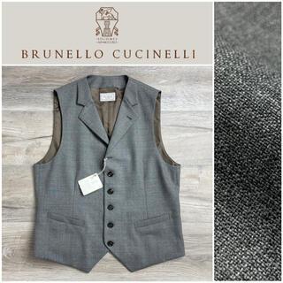 ブルネロクチネリ(BRUNELLO CUCINELLI)のA23 ブルネロクチネリ ジレ ベスト グレー ウール 50(ベスト)