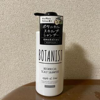 BOTANIST - ボタニカル スカルプケア シャンプー 490㎖