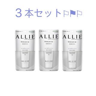 アリィー(ALLIE)のカネボウ ALLIE ニュアンスチェンジUV ジェル 【3本セット】(日焼け止め/サンオイル)