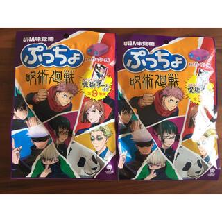ユーハミカクトウ(UHA味覚糖)の新品未開封   呪術廻戦   ぷっちょ   2袋   呪術シール(菓子/デザート)