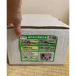 カシムラ(Kashimura)の【新品未使用】カシムラ 海外旅行用変圧器(変圧器/アダプター)