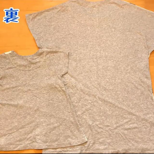NEEDLE WORK SOON(ニードルワークスーン)の送料込み* 親子お揃い NEEDLE WORK SOON 80㎝ & Mサイズ キッズ/ベビー/マタニティのベビー服(~85cm)(Tシャツ)の商品写真