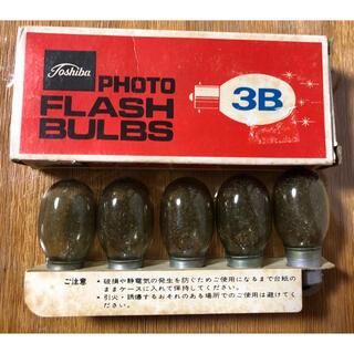 トウシバ(東芝)の東芝 フラッシュ PHOTO FLASH BULBS  M 3B(その他)