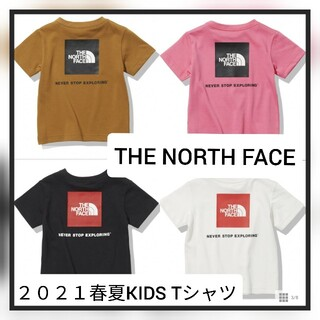 THE NORTH FACE - THE NORTH FACE KIDS Tシャツ