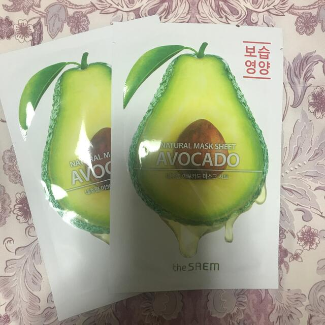 the saem(ザセム)のザセム パック コスメ/美容のスキンケア/基礎化粧品(パック/フェイスマスク)の商品写真