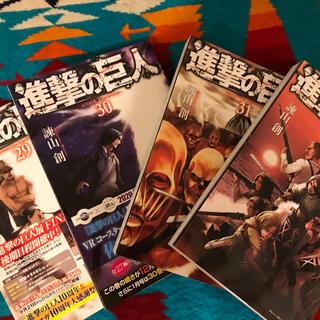 コウダンシャ(講談社)の進撃の巨人 29-32巻セット(少年漫画)