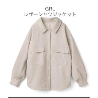 グレイル(GRL)のGRL レザージャケット(レザージャケット)