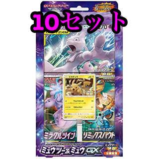 ポケモン(ポケモン)のポケモンカード スペシャルジャンボカードパック ミュウツー&ミュウGX(Box/デッキ/パック)
