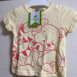 クマノプーサン(くまのプーさん)の新品60から70センチ ディズニープーさん半袖Tシャツ(Tシャツ)