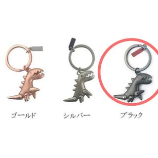 アニエスベー(agnes b.)の【新品未使用】アニエスベー agnes b. 恐竜キーホルダー(キーホルダー)