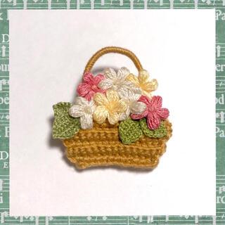 花かごのブローチ(コサージュ/ブローチ)