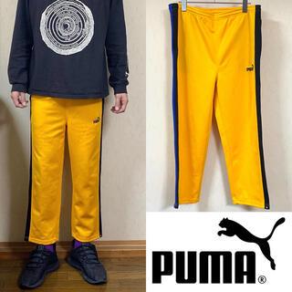 プーマ(PUMA)の90's PUMA プーマ ナイロンパンツ ジャージ トラックパンツ(ワークパンツ/カーゴパンツ)