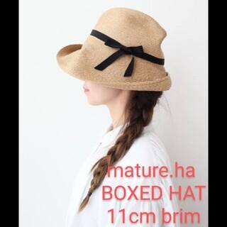 ネストローブ(nest Robe)の未使用mature.ha BOXED HAT 11cm brim(麦わら帽子/ストローハット)