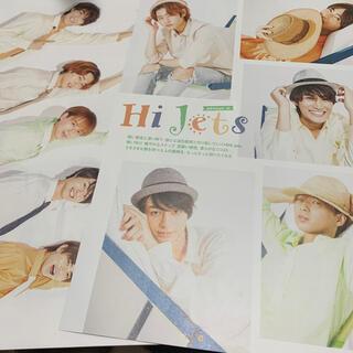 TVfan CROSS HiHi Jets Vol.35 2020年 09月号 (アート/エンタメ/ホビー)