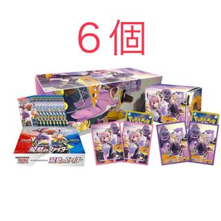 ポケモンカード ポケカ 双壁のファイター クララ&セイボリーセット 6box(Box/デッキ/パック)