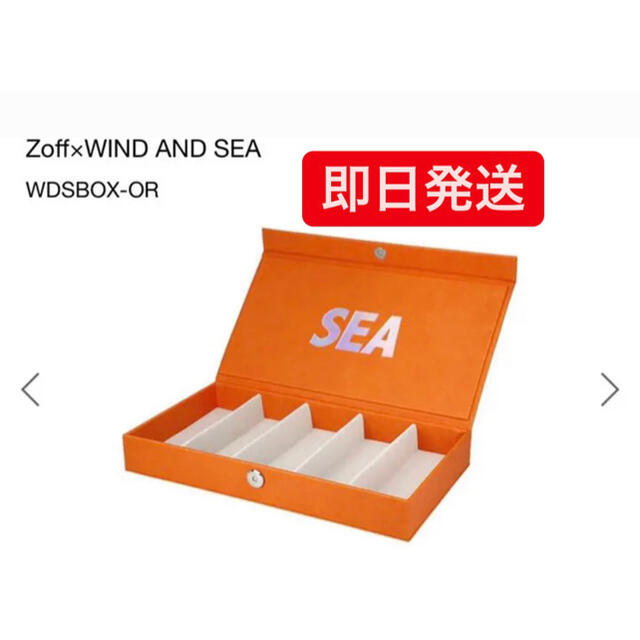 Zoff(ゾフ)のzoff windandsea メンズのファッション小物(サングラス/メガネ)の商品写真