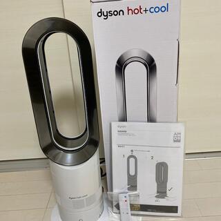 Dyson - dyson hot+cool AM09