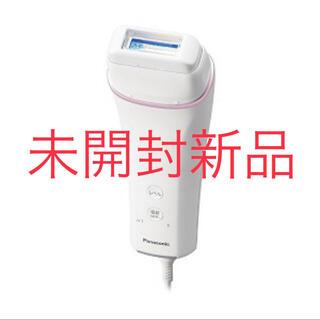 《sakura様専用》【新品未開封】Panasonic 光エステ ES-WH76(ボディケア/エステ)
