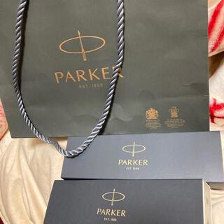 パーカー(Parker)のパーカー  PARKER 空き箱 紙袋(ペン/マーカー)