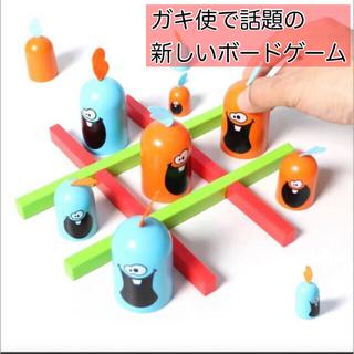 大人気! ボードゲーム オセロ ゴブレッドゴブラーズ海外版 お家時間 ゲーム(オセロ/チェス)