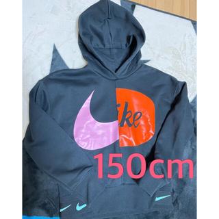 ナイキ(NIKE)の【新品未使用】Nike トレーナー ガールズ(その他)