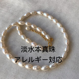 パールネックレス 淡水真珠 艶やか 本真珠 冠婚葬祭 アレルギー対応 新品(ネックレス)