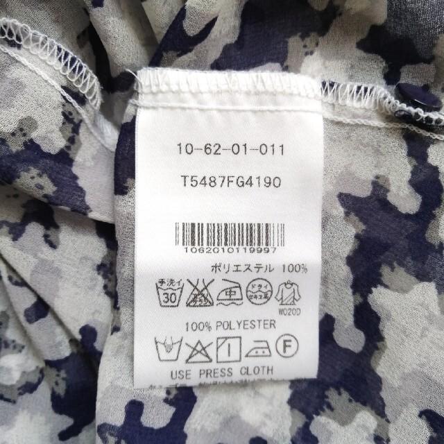 NARACAMICIE(ナラカミーチェ)の3/21まで値下げ【美品】ナラカミーチェ☆ハウンドトゥース フリル 0 レディースのトップス(シャツ/ブラウス(長袖/七分))の商品写真