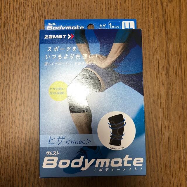 ZAMST(ザムスト)のザムスト ボディーメイト 膝 スポーツ/アウトドアのトレーニング/エクササイズ(トレーニング用品)の商品写真
