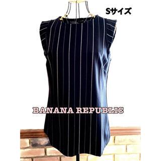 バナナリパブリック(Banana Republic)のバナナ.リパブリック BANANA REPUBLIC ピンストライプタンクトップ(カットソー(半袖/袖なし))