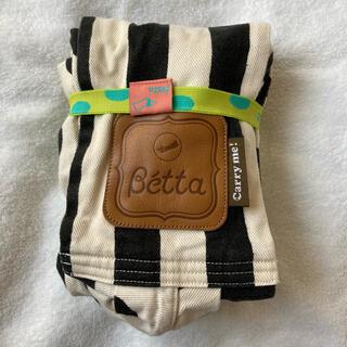 ベッタ(VETTA)のBetta スリング(スリング)
