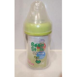 オオツカセイヤク(大塚製薬)の新品・未開封 ビーンスターク哺乳瓶(哺乳ビン)