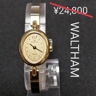ウォルサム(Waltham)のWALTHAMウォルサム★セレクト♦美品♥稼働良好レディース腕時計♬ヴィンテージ(腕時計)