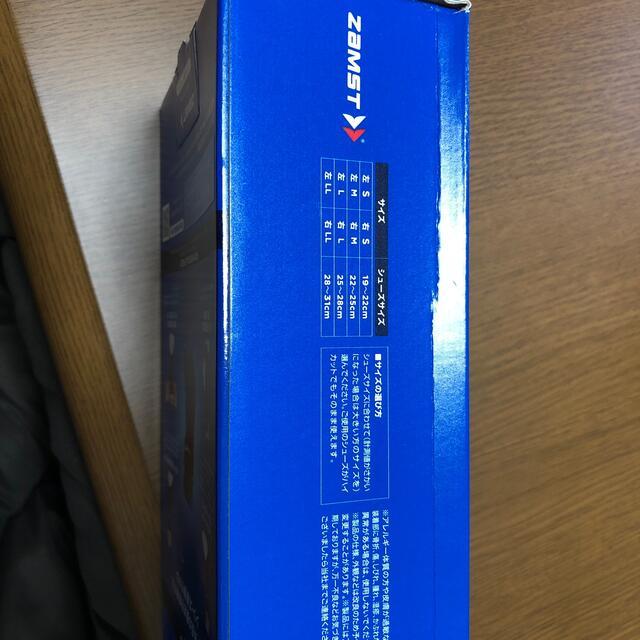 ZAMST(ザムスト)のザムスト 足首サポーター A2-DX 右足 Lサイズ 新品 スポーツ/アウトドアのトレーニング/エクササイズ(トレーニング用品)の商品写真