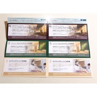 ◆2枚◆≦ファンケル銀座スクエア特別ご利用券≧◆送料込◆複数割引(フード/ドリンク券)