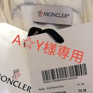 モンクレール(MONCLER)のモンクレール ボアスウェットパーカー(パーカー)