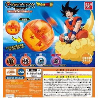 ドラゴンボール超 カプセルファンドラゴンボール 全5種セット(キャラクターグッズ)