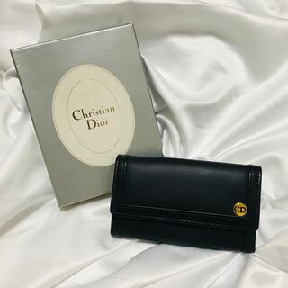 クリスチャンディオール(Christian Dior)の未使用箱付き クリスチャンディオール キーケース(キーホルダー)