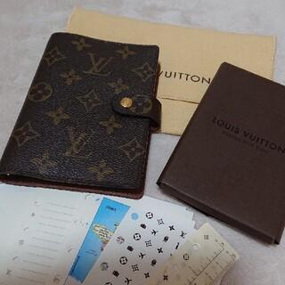 ルイヴィトン(LOUIS VUITTON)の美品 ルイヴィトン 手帳カバー モノグラム 6穴(カレンダー/スケジュール)