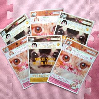 わんにゃんアートマスク Pure Smile ピュアスマイル 2柄×各3枚 (パック/フェイスマスク)