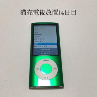 アップル(Apple)のiPod nano 5世代 8GB  グリーン-2(ポータブルプレーヤー)
