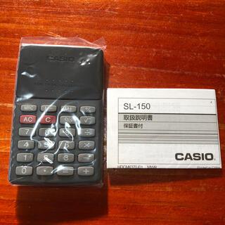 カシオ(CASIO)のCASIO 電卓 SL-150(オフィス用品一般)