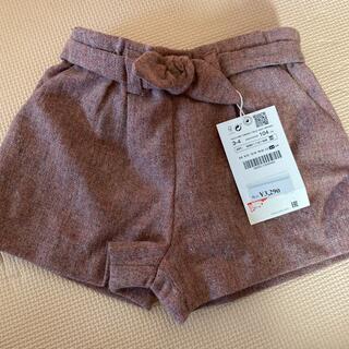 ザラ(ZARA)のZARA 新品 スボン(パンツ/スパッツ)