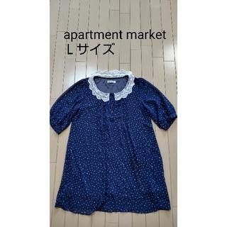 アパートメントマーケット(apartment market)のapartment market  ワンピース  七分袖(ひざ丈ワンピース)