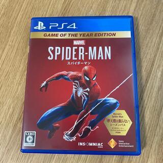 プレイステーション4(PlayStation4)のMarvel's Spider-Man Game of the Year Edi(家庭用ゲームソフト)